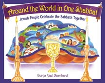 Around the World in One Shabbat cover