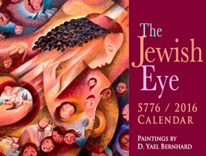 The Jewish Eye cover