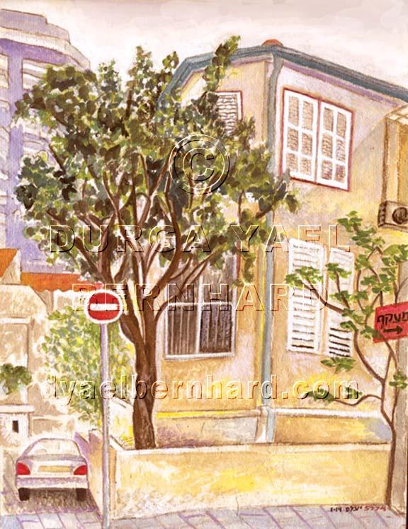 Street Corner, Neve Tzedek