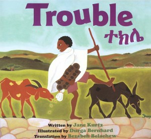 trouble_cover