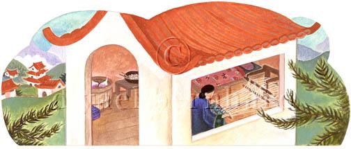 Chinese Weaver 72dpi