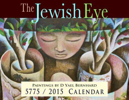 The Jewish Eye calendar cover