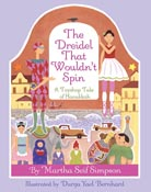The Dreidel that Wouldn't Spin<br>hardcover children's book