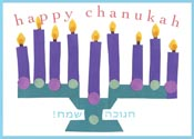 Happy Chanukah <br> 5