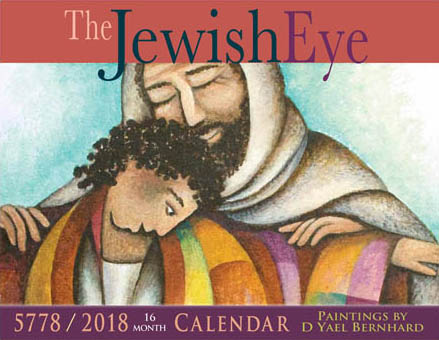 The Jewish Eye 5778 2018 calendar cover