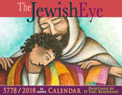 The Jewish Eye <br> 2018 / 5778 calendar of art