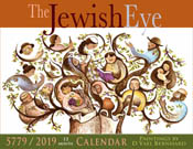 The Jewish Eye <br> 2019 / 5779 Calendar of Art