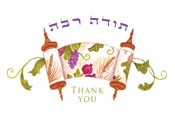 Thank You Torah <br> 5
