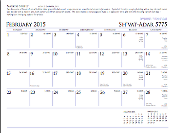 weekly calendar for 2015